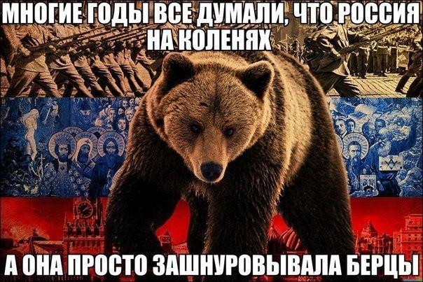 Политический анализ ситуации на Украине - Страница 3 File