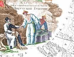 Карты Российских Наместничеств 1792г. - Карты - - Редкие.ру